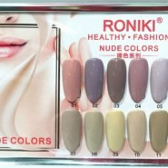 NUDE GELCOLOR RNK 8ml