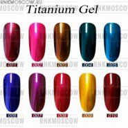 Titanium gel 8ml