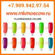 NEON GEL COLOR RNK