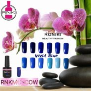 VIVID  BLUE COLOR  15ml